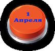 harlemshake_button.png