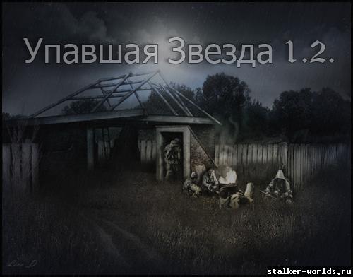 sw_1415641747___.jpg