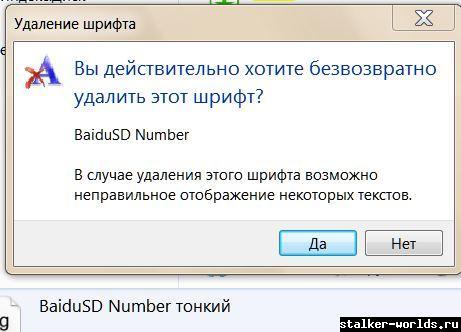 sw_1420173031__3.jpg