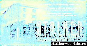sw_1434050906__290px-cop_load_logo.png