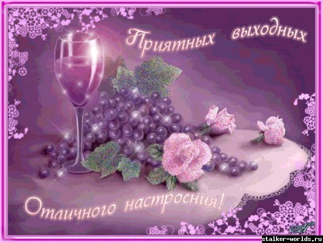 sw_1443897830__72296754_c9d0c0d98008.jpg