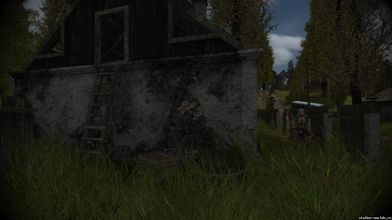 Как сделать локацию для сталкер 690