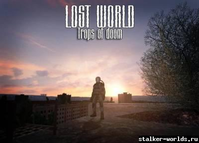 sw_1461286741__lost_world_troops_of_doom