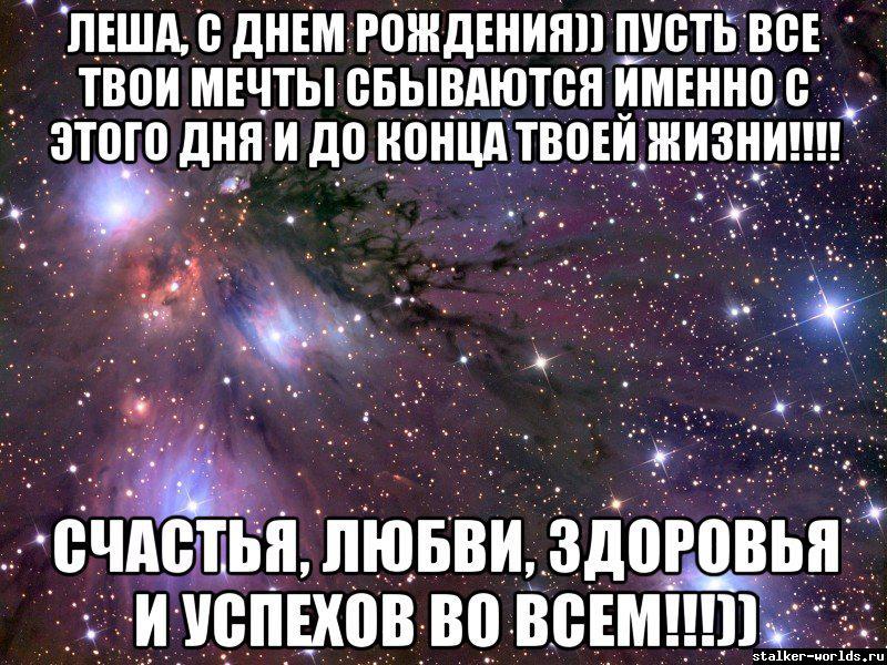 sw_1463766348__kosmos_63135670_big_jpeg.