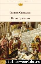 sw_1472907040__genrik_senkevich__kamo_gr