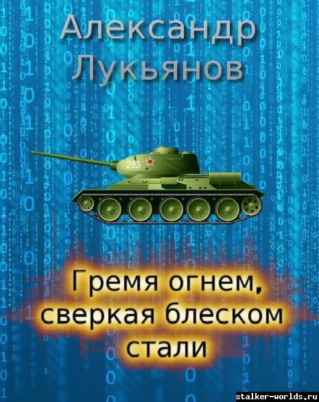 sw_1474042544__cover.jpg