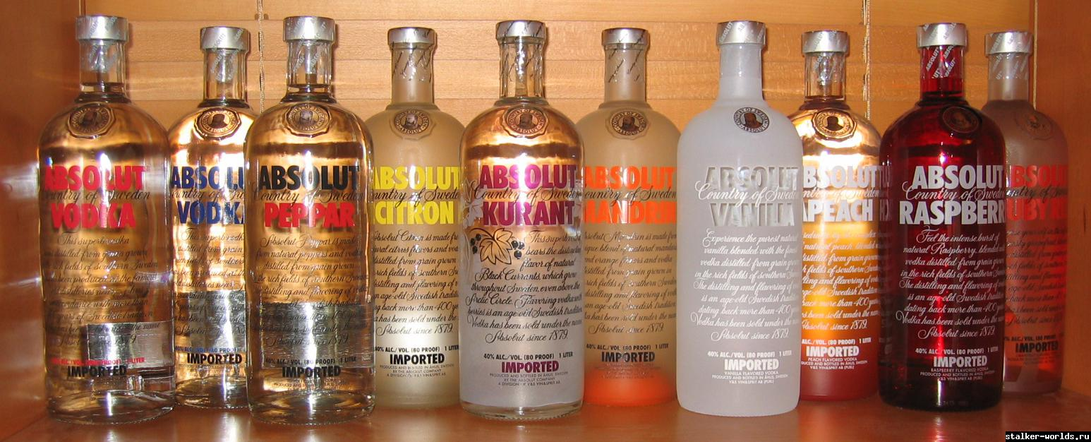 sw_1476217872__absolut_vodka_10_bottles.