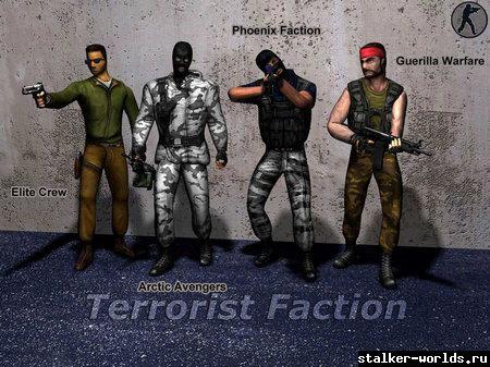 sw_1497204116__terrorists_pw.jpg
