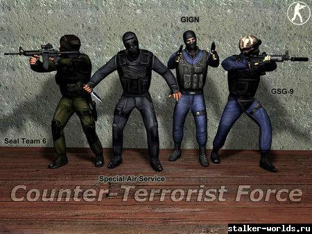 sw_1497204156__counter-terrorists_pw.jpg