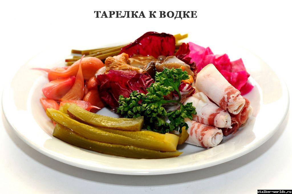 sw_1539336621__tarelka_k_vodke.jpg