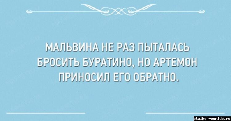 sw_1543266523__sarkazm-4-2.jpg