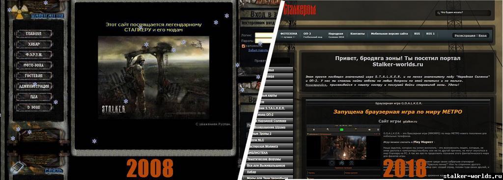S.k.i.l.l онлайн играть
