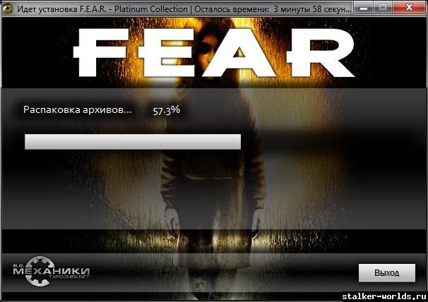 sw_1549905696__fear.jpg