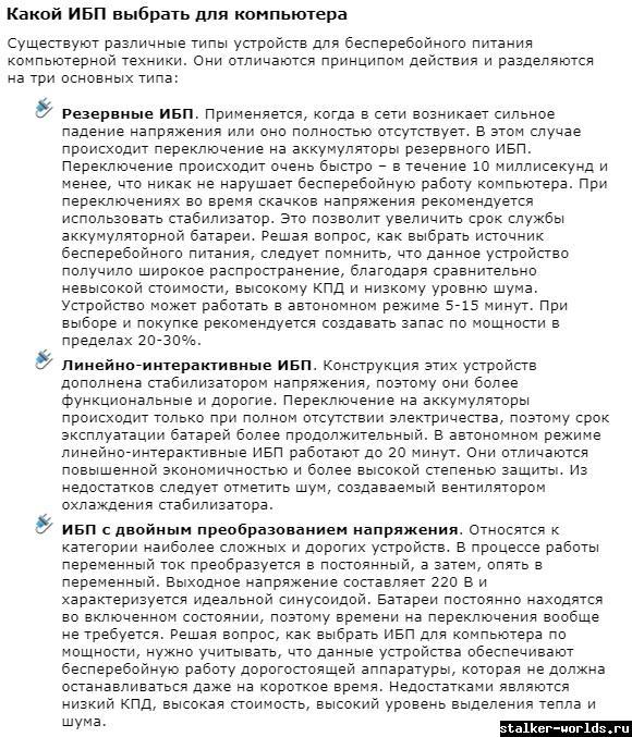 sw_1565343486__009991.jpg