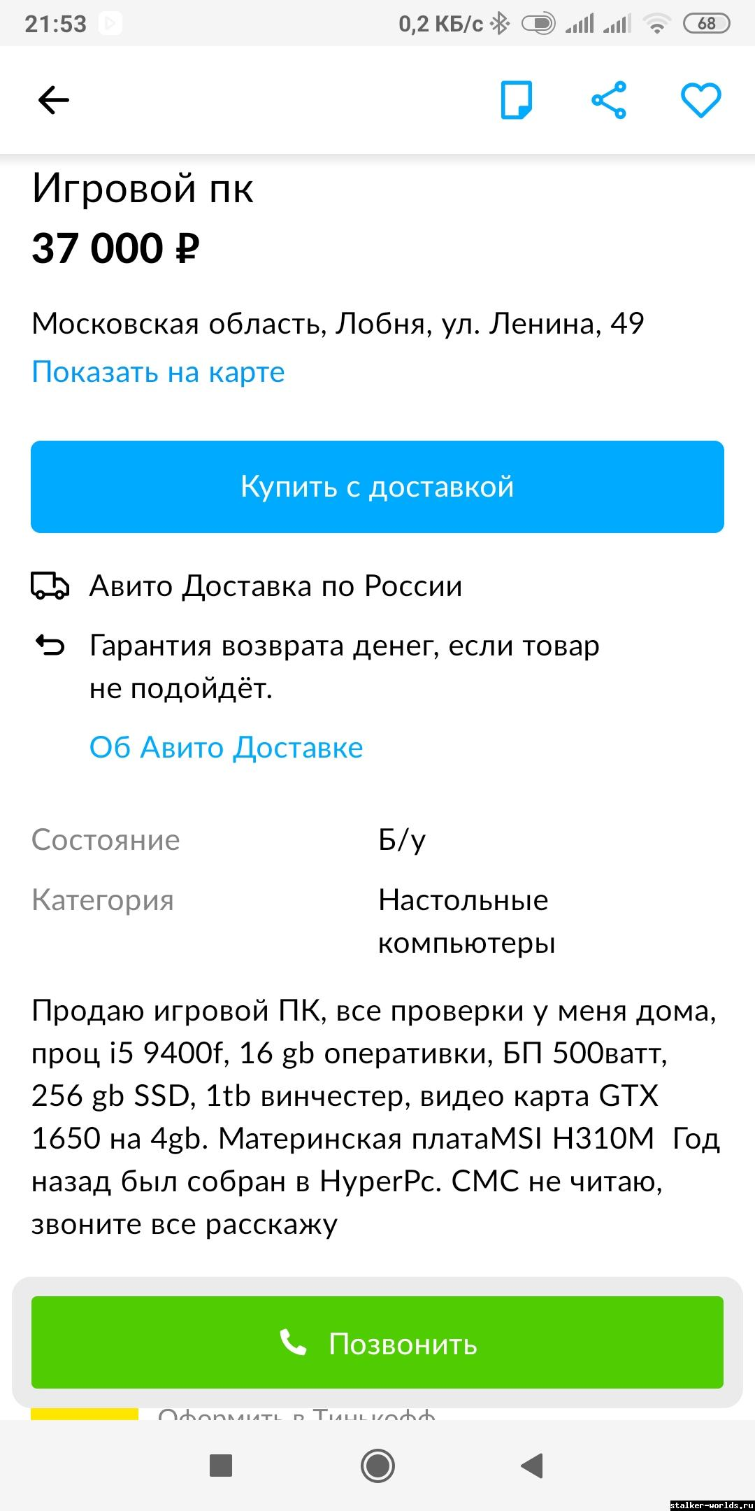 sw_1632262936__screenshot_2021-09-21-21-