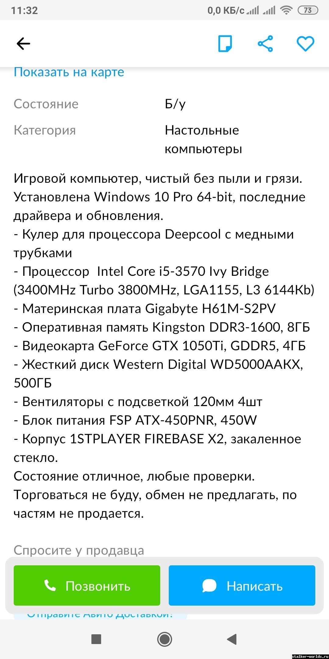 sw_1632299636__screenshot_2021-09-22-11-