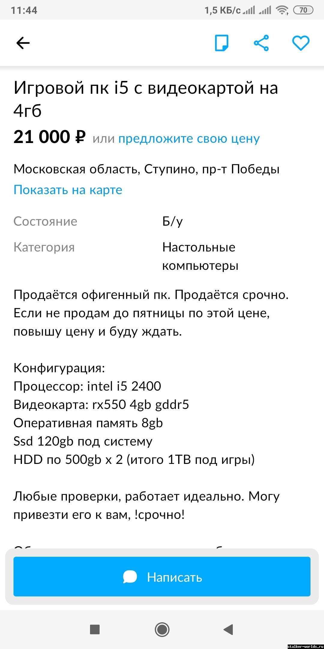 sw_1632300326__screenshot_2021-09-22-11-