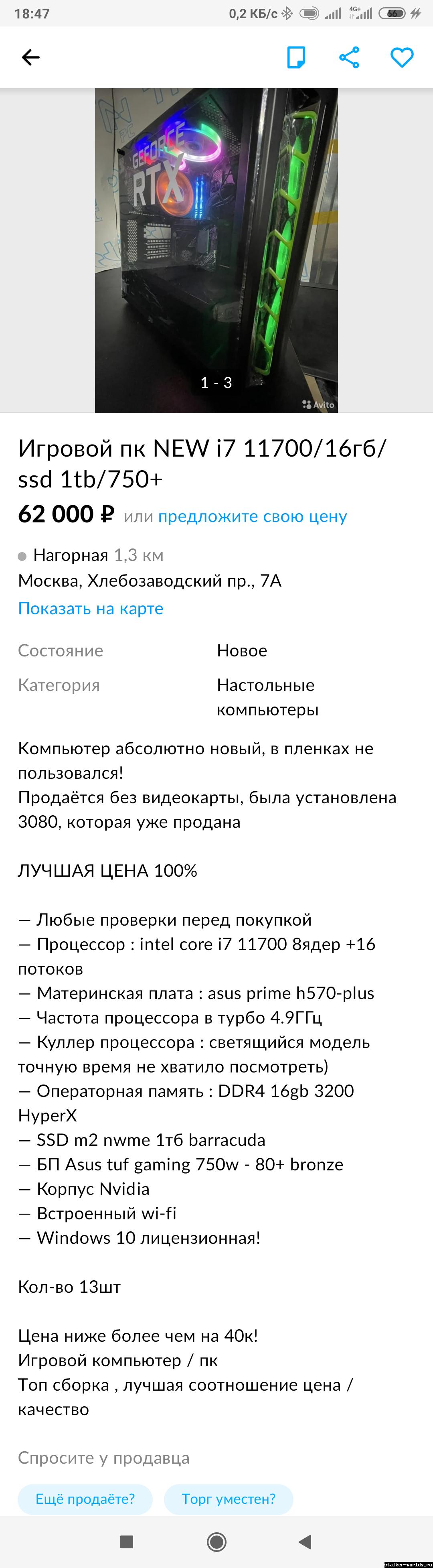 sw_1632412222__screenshot_2021-09-23-18-