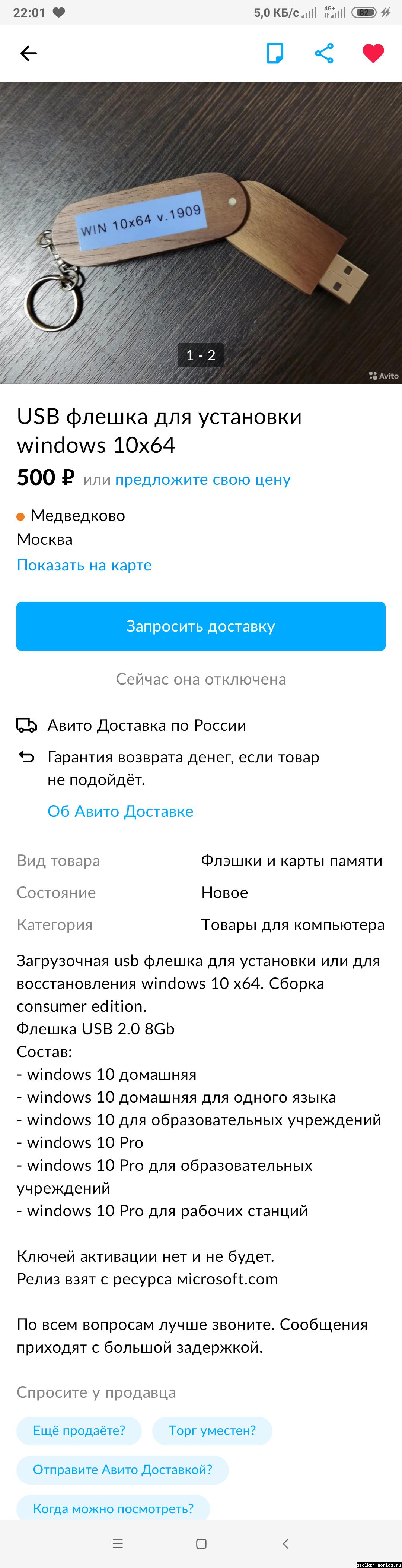 sw_1633460806__screenshot_2021-10-05-22-