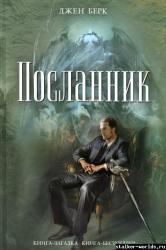 thumb_sw_1438836952__cover_rus.jpg