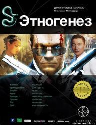 thumb_sw_1440265633__cover.jpg
