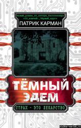 thumb_sw_1474900141__1027511-doc2fb_imag