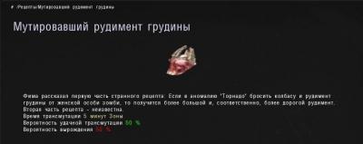 grydina_receipt.jpg
