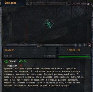 kvazar.jpg