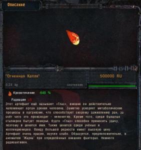 ognennaya_lava.jpg
