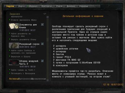 ss_Дом_01-30-15_15-19-34_(l11_pripyat).jpg