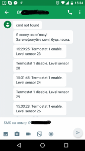 Screenshot_20170106-153424.png
