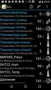Screenshot_20160213-232231.png