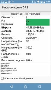 Screenshot_20170508-092449.png