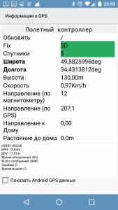 Screenshot_20170728-205940.png