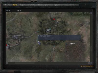 Свалка-В. Припять (карта).jpg