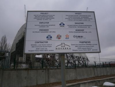 05_Новое_укрытие_Саркофага_-_Новарка.jpg