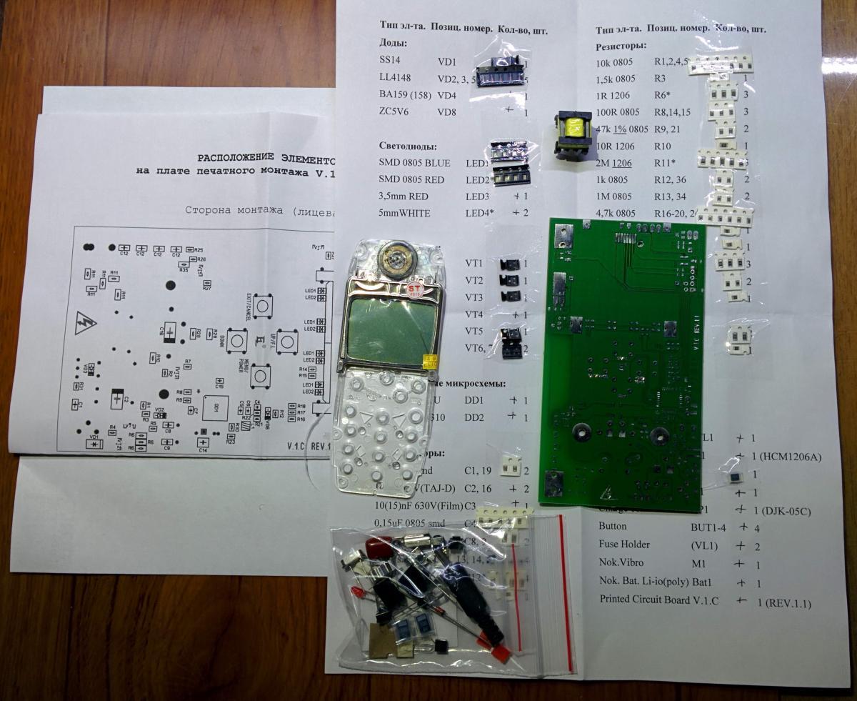 схема радиометра пп-8