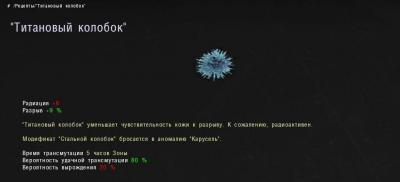 tit_kolobok_recept.jpg