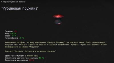 rybinovaya_prygina_recept.jpg