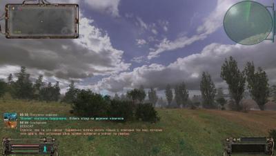 ss_Варк_12-09-14_18-24-26_(l01_escape).jpg