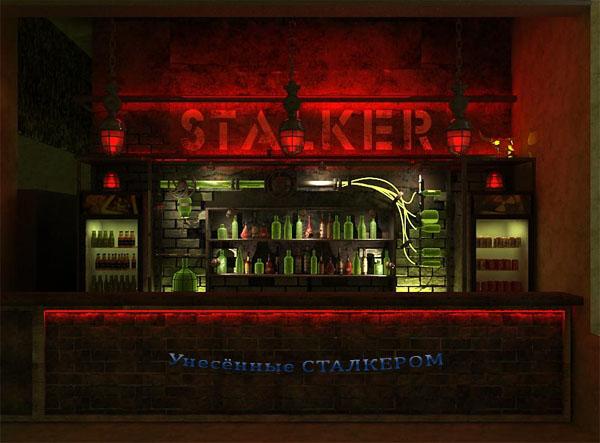 bar-stalk.jpg