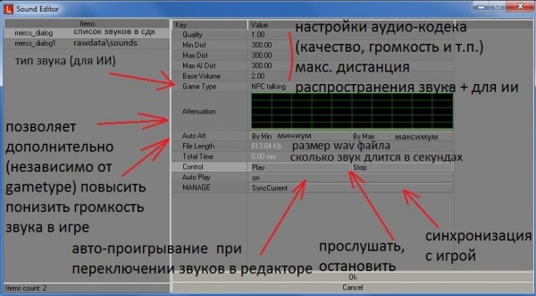 <a data-ipb='nomediaparse' href='http://stalker-worlds.ru/images/600px-Sound_editor.jpg'>http://stalker-worlds.ru/images/600px-Sound_editor.jpg</a>