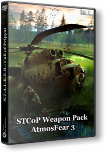 Скриншот к файлу: STCoP Weapon Pack v2.9 + AtmosFear 3