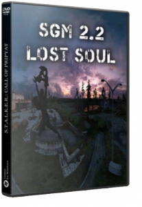 Скриншот к файлу: CALL OF PRIPYAT - SGM 2.2 LOST SOUL